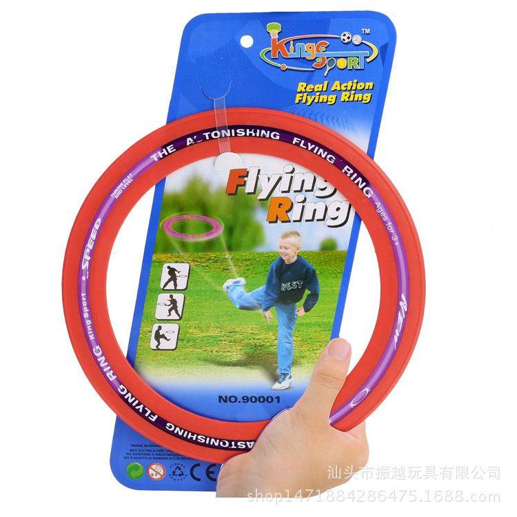 厂家直销硅胶飞盘户外玩具外销热卖狗狗宠物飞盘玩具手推飞碟O型
