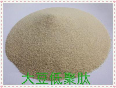 小分子大豆低聚肽 大豆肽粉生产商 品优价廉 大豆活性肽 厂家直销
