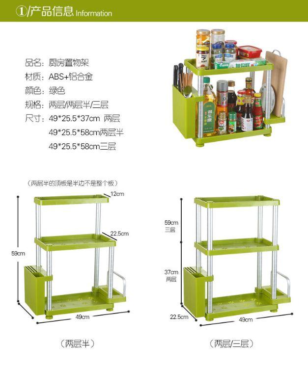 浴室长方形塑料层架收纳储物厨房置物架 多功能陈列架三层杂物架
