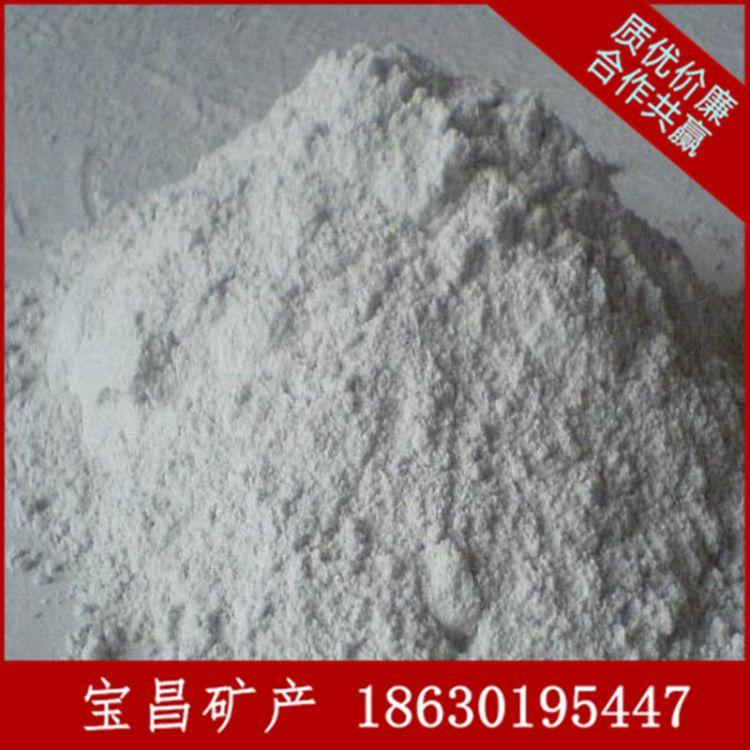 宝昌矿产供应优质重钙粉 重质碳酸钙粉 塑料用重钙粉 涂料腻子粉