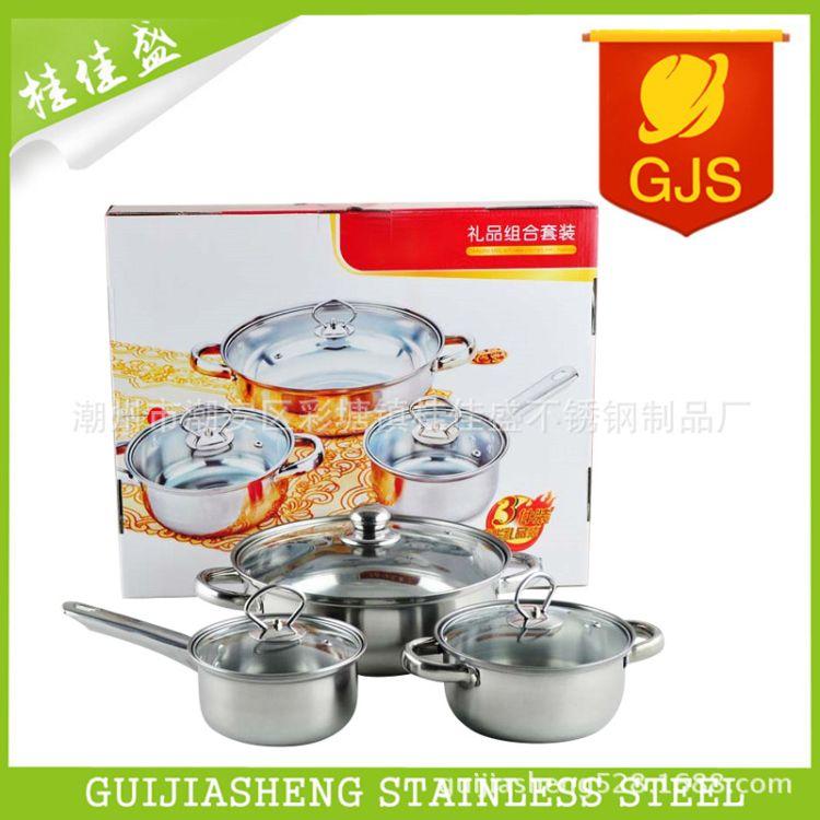 不锈钢全能三件套装奶锅汤锅火锅礼品锅厨房组合套装电磁炉通用