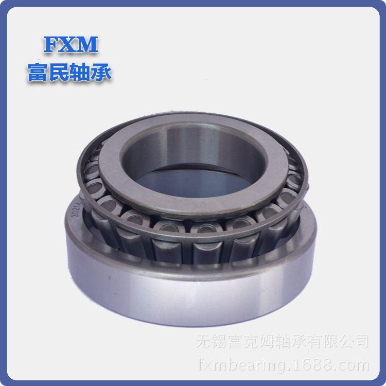 30209 FXM富民轴承 圆锥滚子轴承 通用机械轴承 电梯轴承