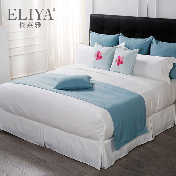 定制五星级床上用品床品酒店布草 贡缎纯色简约纯棉产品四件套