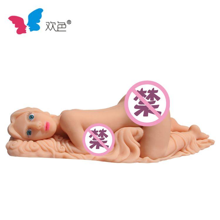 睡美人男用器具实体娃娃非充气娃娃名器倒模全身软娃娃成人用品