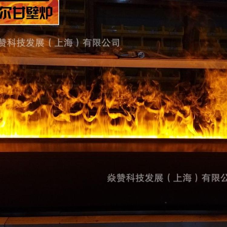 厂家自销1米3D雾化壁炉