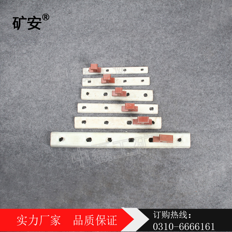 矿安专业生产 道钉道夹板 绝缘道夹板 30kg道夹板 绝缘道夹板批发