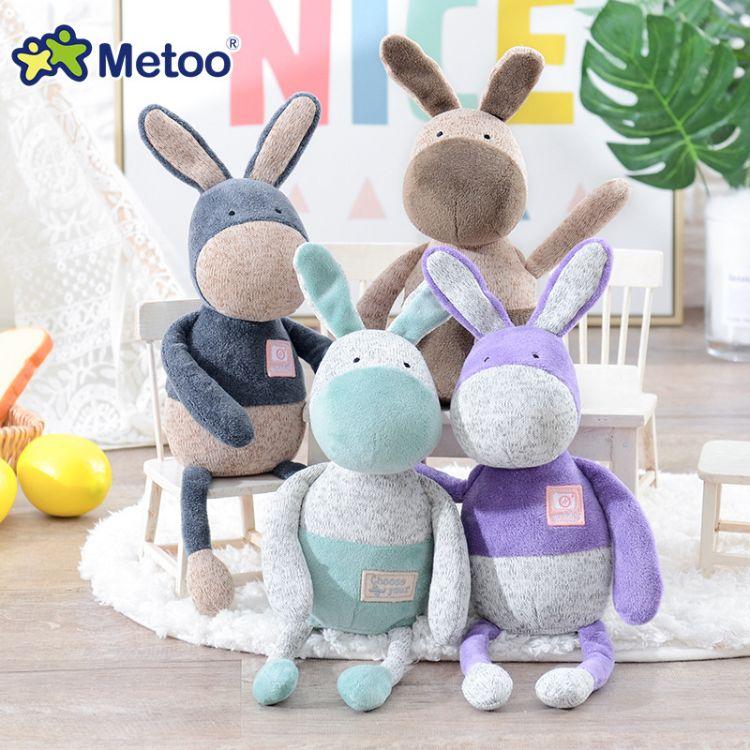 metoo咪兔驴友友公仔毛绒玩具小毛驴玩偶 抓机娃娃批发