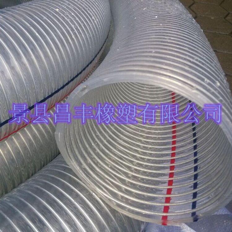 PVC钢丝管 透明钢丝软管 钢丝增强软管 钢丝透明管 塑料软管