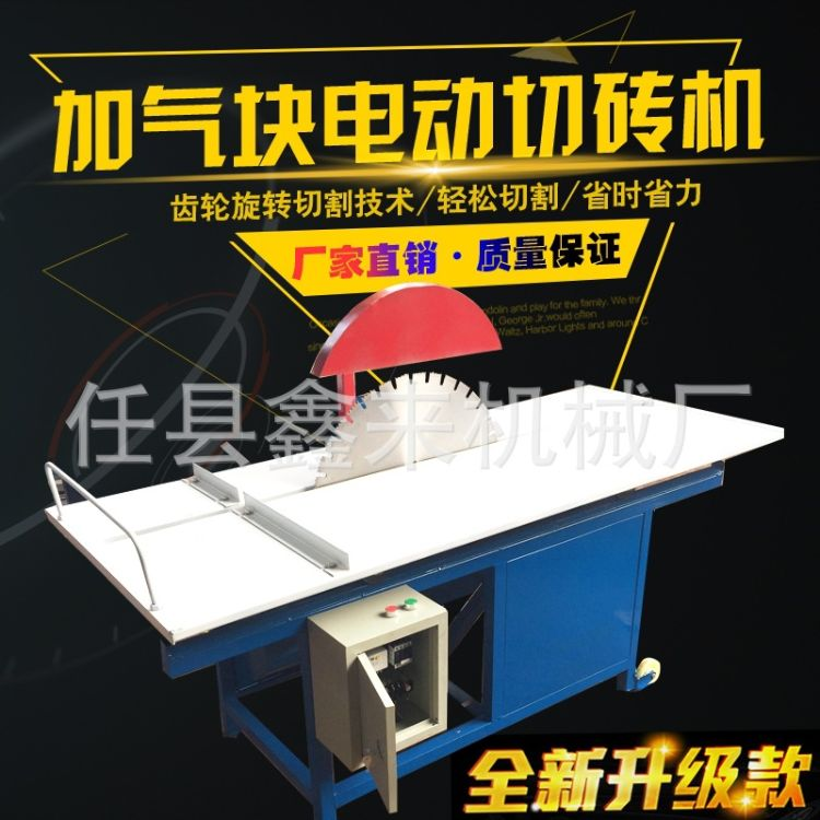 电动切砖机手动切砖机 台式切砖机石材切割机 加气块方砖切割机