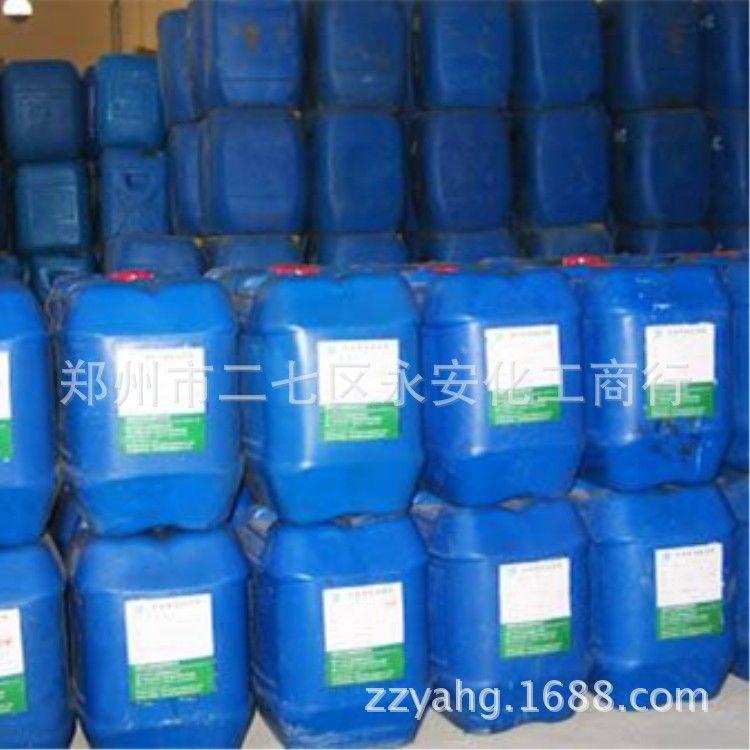 批发 塑料去黄剂增白剂 塑料翻新剂 塑料除黄剂 总代理