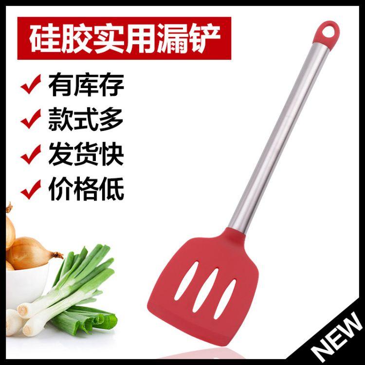 现货食品级硅胶锅铲漏铲不粘锅硅胶厨具无味耐高温耐用烹饪专用