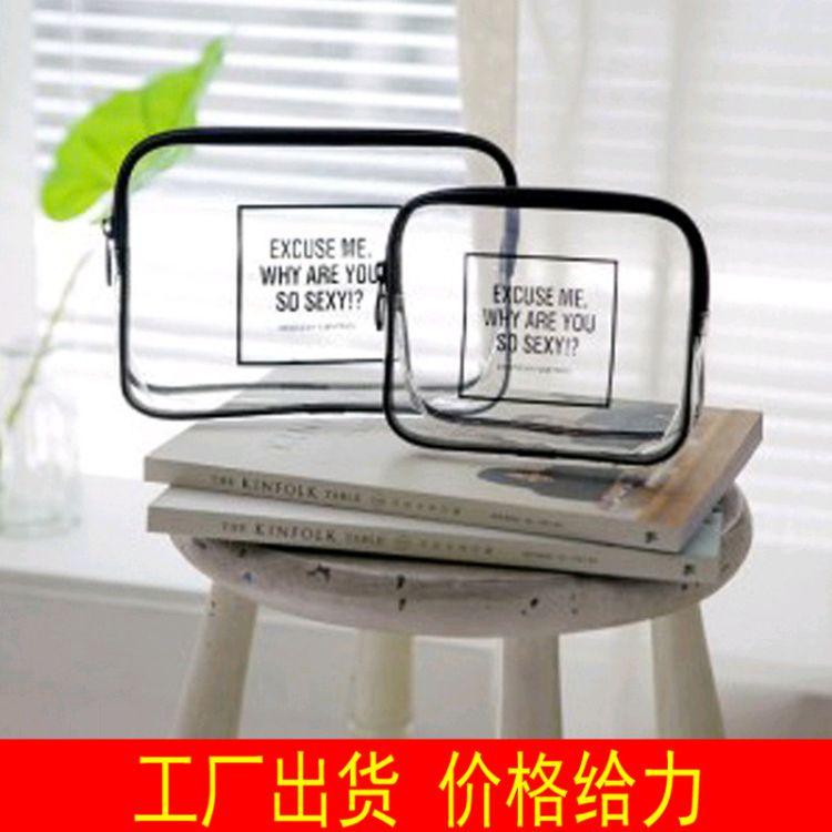 PVC化妆包 字母化妆洗漱袋 女性旅行收纳包 韩版