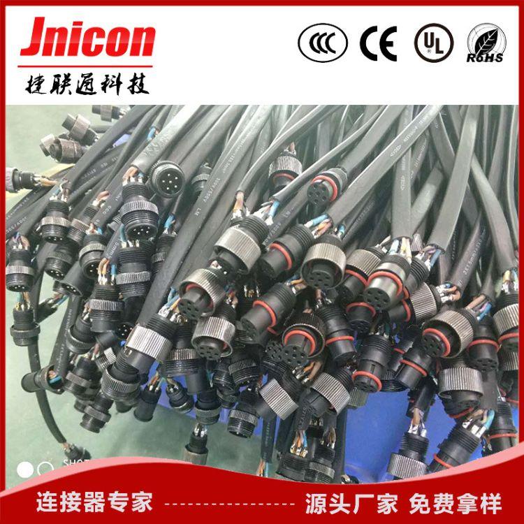 M16金属螺纹对接公母插头配件 可定制 防尘防水连接器插头配件