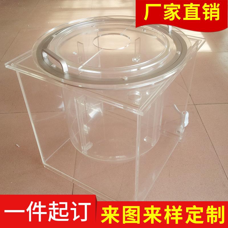 亚克力制品实验仪器 有机玻璃制品 亚克力实验器材有机玻璃制品