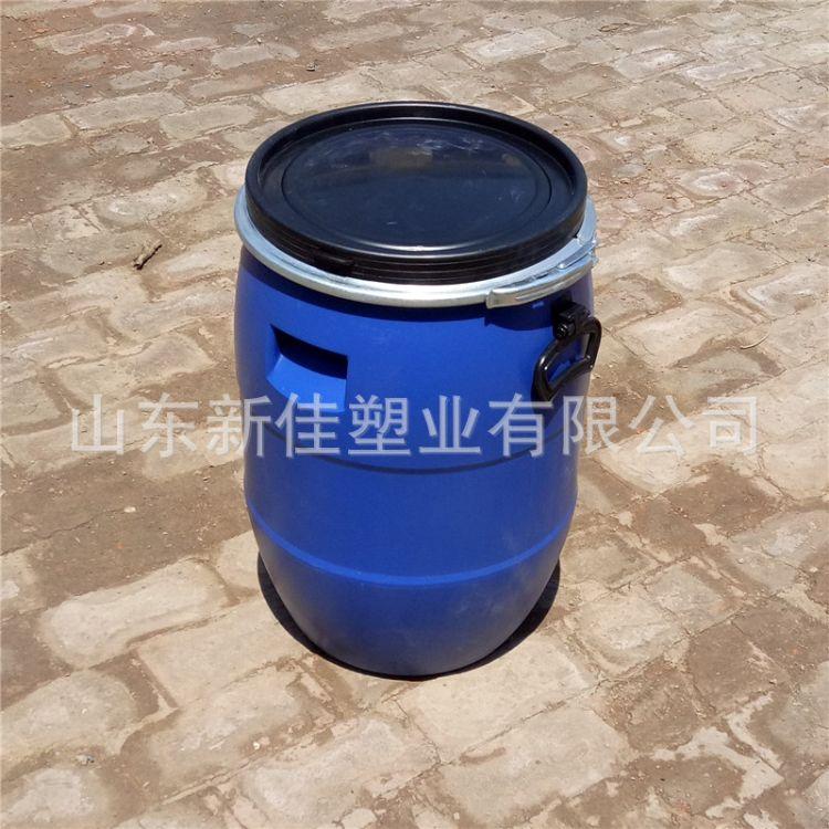 50升包箍桶50升塑料桶化工桶全新料卡箍桶