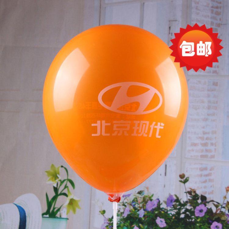 2.2克访美亚光宣传广告气球定做印刷可充氦气全城现货配送当天达