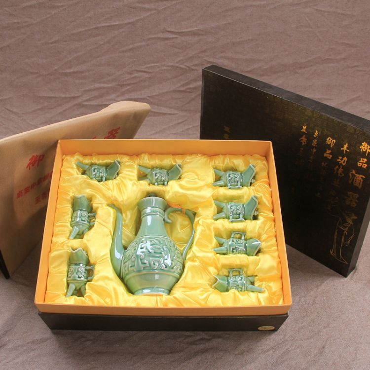 创意礼品酒具酒杯酒壶陶瓷爵杯 仿古陶瓷酒具礼盒套装批发