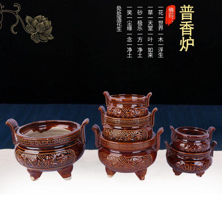 产地货源供应普香炉 家庭佛堂祭祀供奉香炉 双耳式陶瓷香炉批发