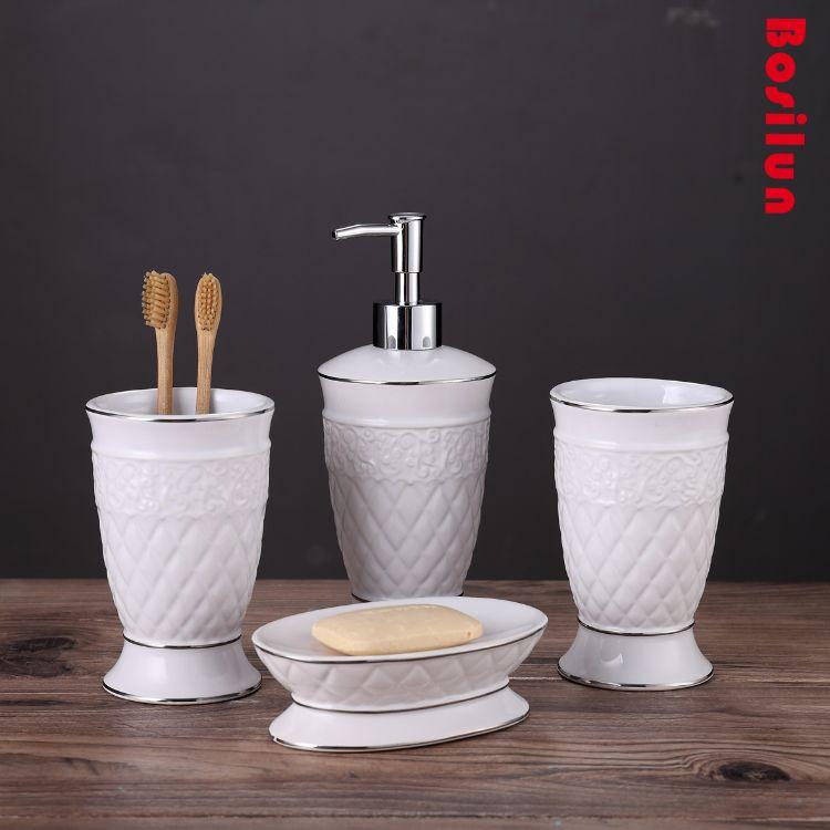 欧式卫浴洗漱套装陶瓷浴室用品 卫浴赠品 洗漱4件套 简单 白