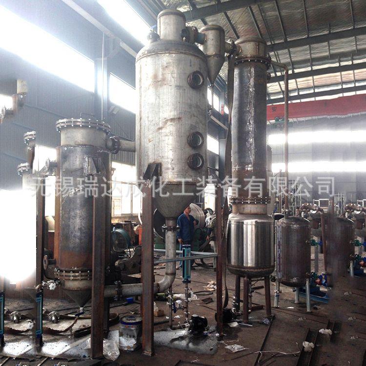 厂家定制单效双效多效蒸发器 降膜式蒸发浓缩器