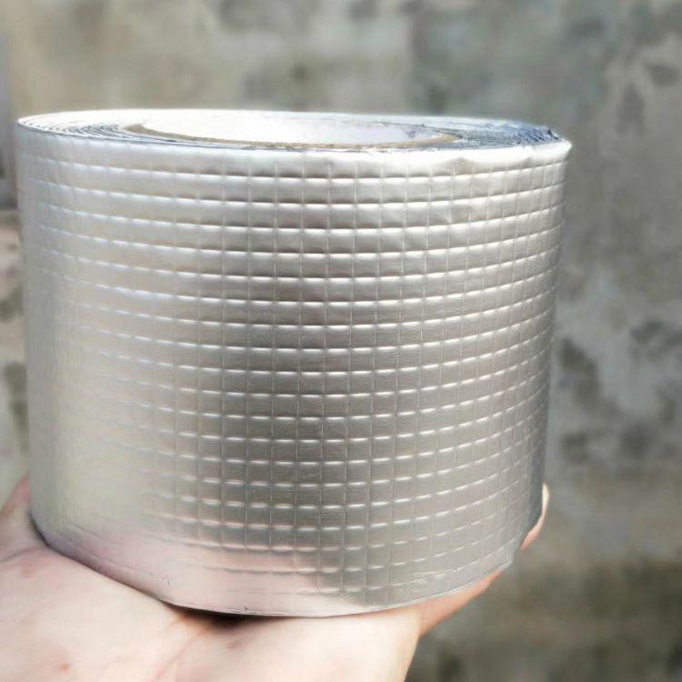 丁基自粘胶带 防水补漏帖 丁基防水胶带 铝箔自粘防水胶带