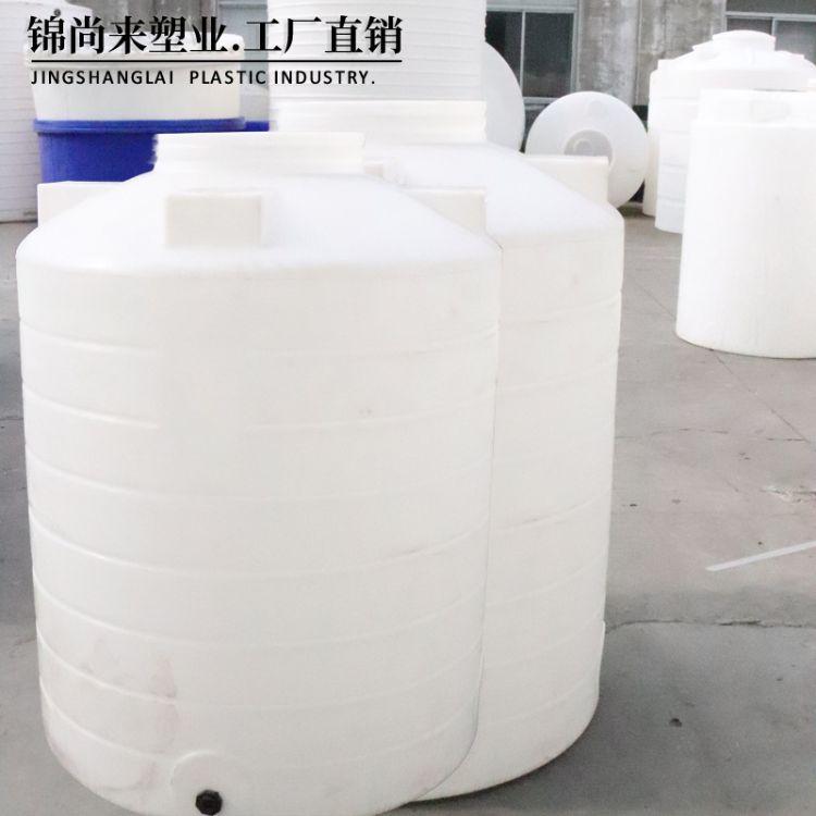 厂家1000L塑料PE水箱 盐酸储存罐  储水桶塑料储罐外加剂复配罐