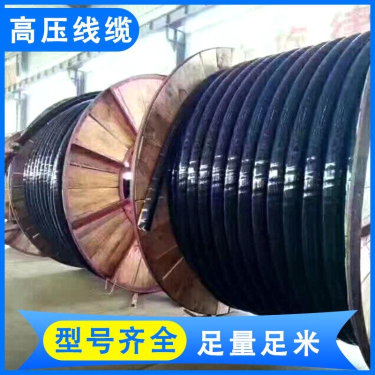 厂家直销阻燃国标纯铜软心控制电缆 镀锡铜线高电压电力传输线