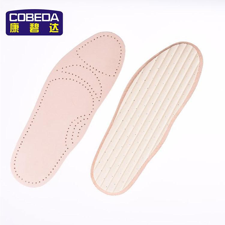 鞋垫厂价直销树膏皮足弓垫真皮运动鞋垫 保健鞋垫海波丽鞋垫