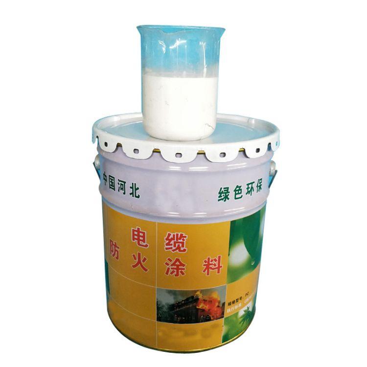 河北厂家专业生产防火涂料 无机防火涂料 白色电缆专用防火涂料