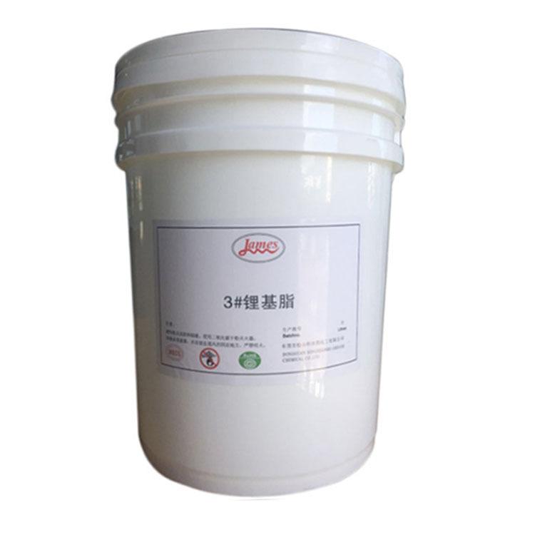 厂家直销复合锂基脂 工业润滑脂 3号锂基脂轴承机械润滑油 批发