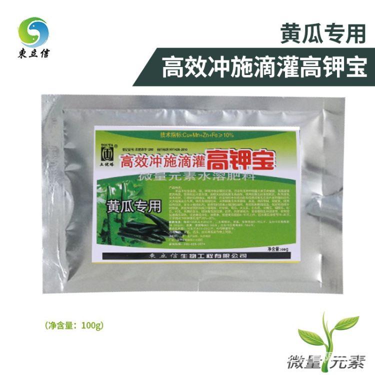 土优塔 黄瓜专用水溶冲施肥袋装原药可做大棚蔬菜滴灌肥、