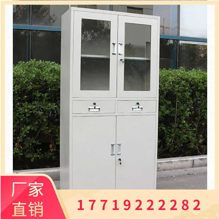 河南文件铁皮档案柜办公资料柜文件整理柜铁柜办公室文件柜