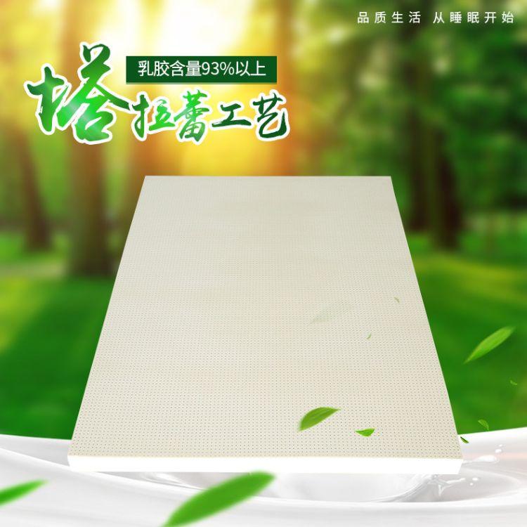 现货供应天然乳胶床垫180*200*10cm可定制静音榻榻米天然橡胶床垫