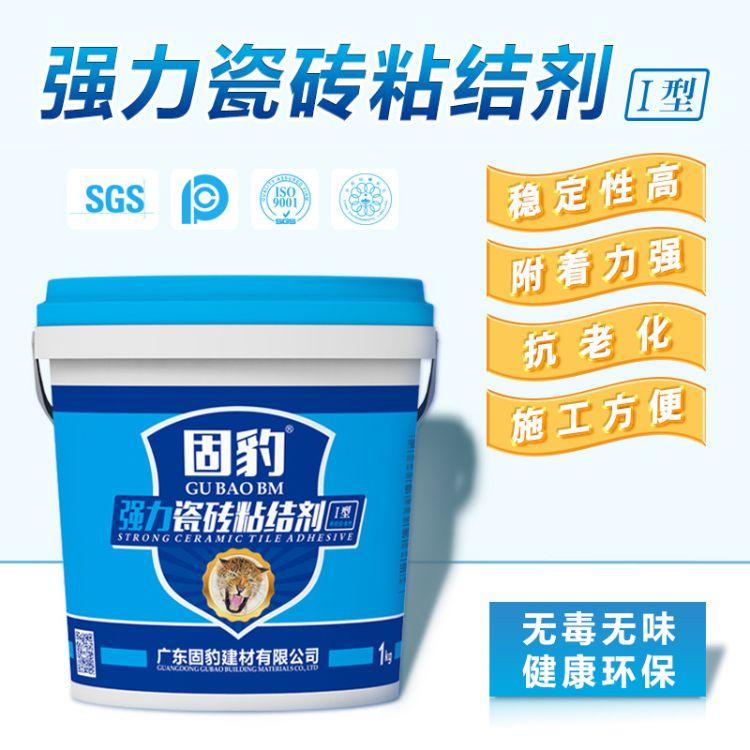 厂家直销 Ⅰ强力瓷砖粘结剂 施工浆料超强环保防水防霉粘结剂
