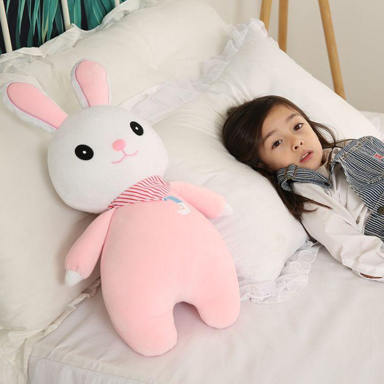 布绒坊 安抚兔毛绒玩具公仔陪睡抱着睡觉的娃娃婴儿抱枕儿童生日