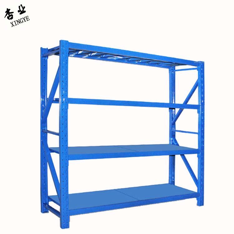 上海轻型仓储货架订做 家用仓库货架 仓库服装货架 轻型库房货架