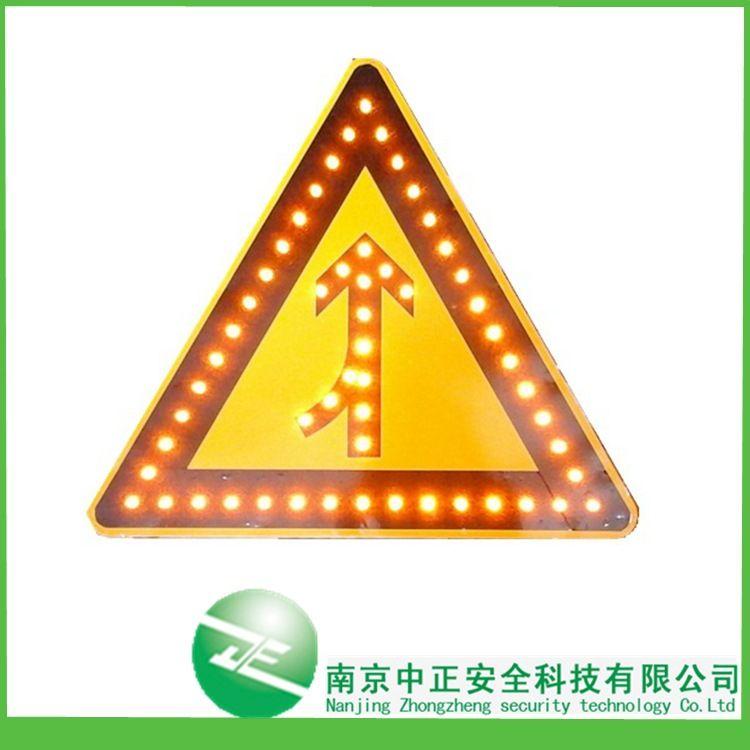 LED主动发光标志 自发光标志 太阳能标志牌 点阵标志
