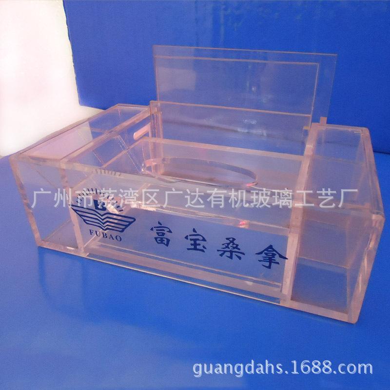 有机玻璃盒子收纳盒亚克力纸巾盒 多功能抽纸盒 有机玻璃工艺品