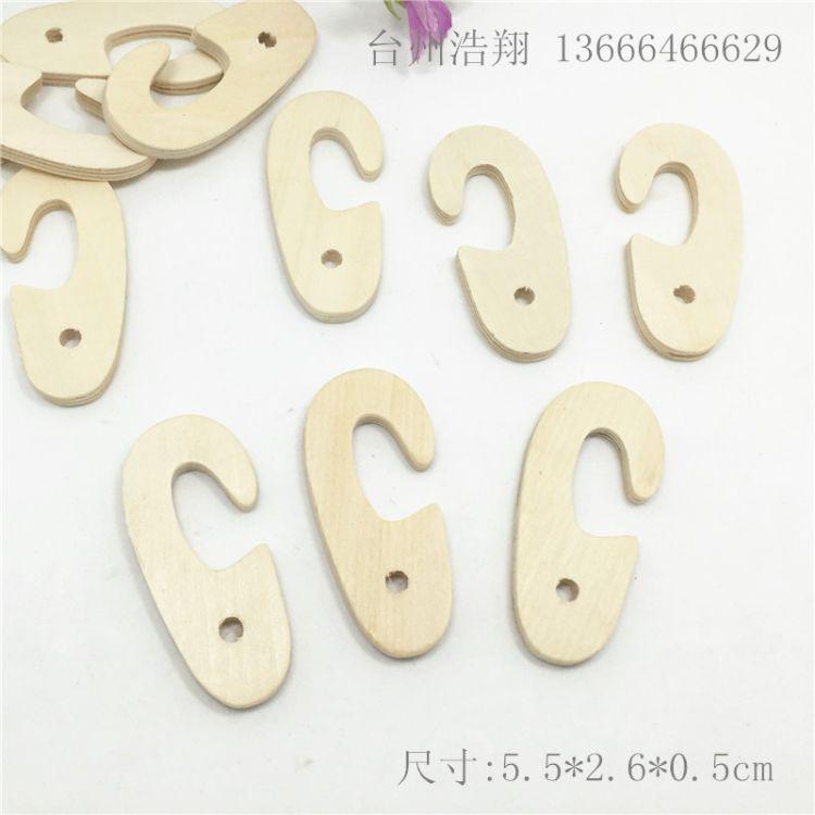 创意木质工艺品 原木钩 木质小挂钩配件 小木钩工艺饰品配件