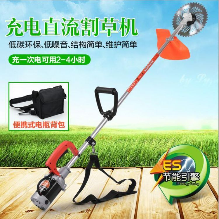 厂家直销24V48V60V充电式直流电动割草机 背负式除草打草机割草机