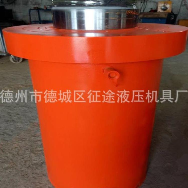 厂家供应分离式液压千斤顶 工程专用重型液压油缸 大吨位油缸