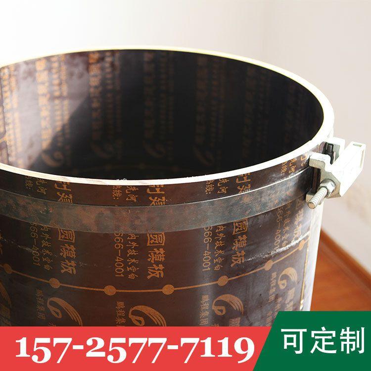 厂家直销 多规格圆柱木模板 日京圆柱模板 覆膜圆形圆柱子模板