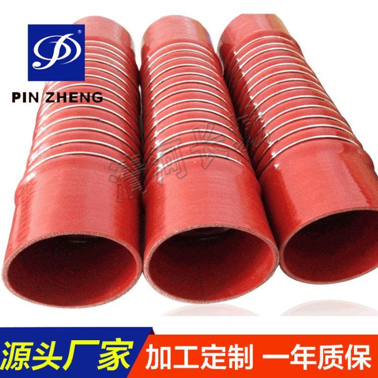 小松配套 大口径硅胶管 耐高温水管 夹布硅胶管硅胶暖风管可定做