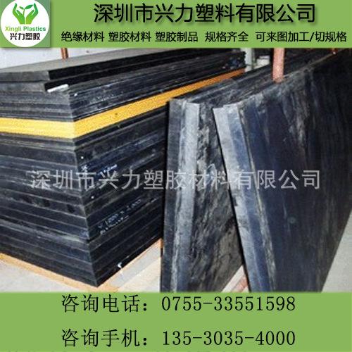 进口PPO板,黑色PPO板材,PPO价格,PPO材料