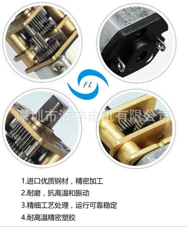 指纹锁电机 N20减速马达3D打印笔减速马达膜拜单车电机