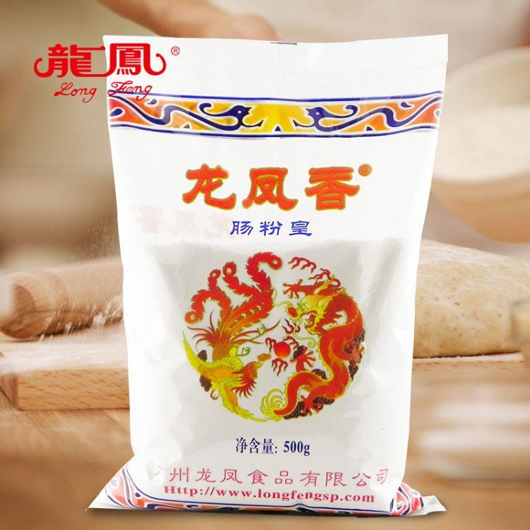 龙凤香肠粉皇 肠粉专用粉广东肠粉拉肠粉粘米粉糕点