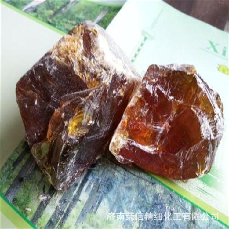 现货优质天然松香 一级红松香 合成松香工业级