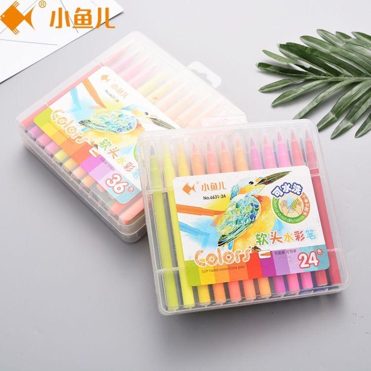 可洗水彩笔儿童画笔  幼儿园画笔美术绘画套装 厂家直销