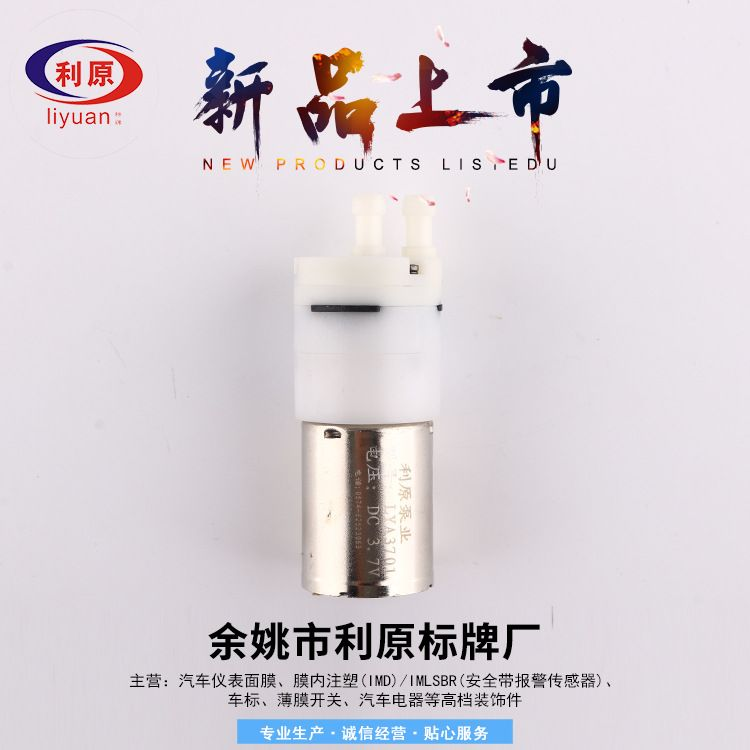 现货供应 MYP3702水泵 小型真空泵 供应真空泵 大量生产