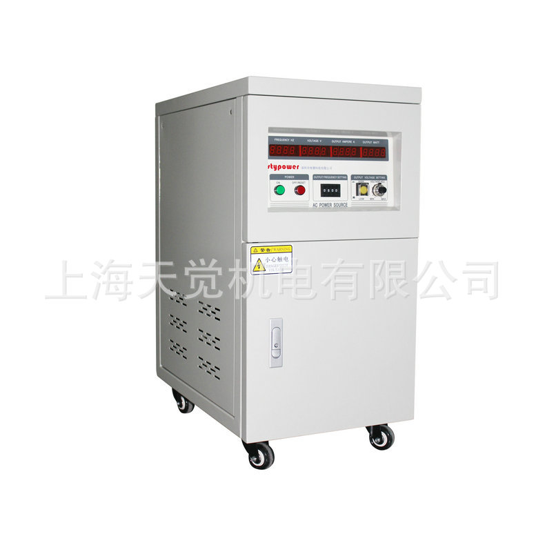 精品推荐5kva单相变频电源变压器  380V50Hz变208V60Hz变频变压器